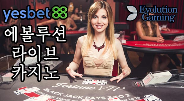 YesBet88 Evolution gaming live dealer